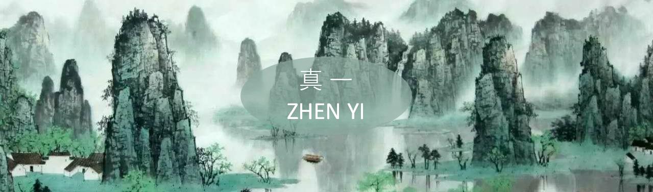 Zhen Yi